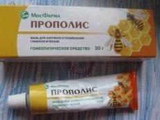 Гомеопатическая мазь от геморроя: как выбрать и использовать