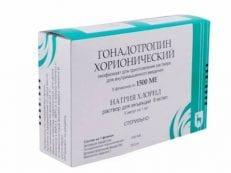 Гонадотропин хорионический — список препаратов и их действие