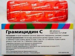 Грамицидин – инструкция по применению препарата