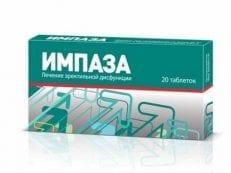 Импаза – инструкция по применению, дозировка и курс лечения, механизм действия и противопоказания
