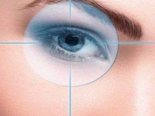 Инсульт глаза - причины и признаки заболевания, диагностика, методы лечения, возможные осложнения
