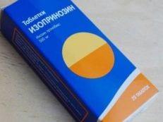 Изопринозин – инструкция по применению, дозировка для детей и взрослых, противопоказания и отзывы