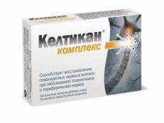 Келтикан – инструкция и механизм действия, противопоказания, побочные эффекты и аналоги