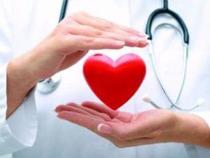 Лечение заболеваний сердца в домашних условиях и стационаре