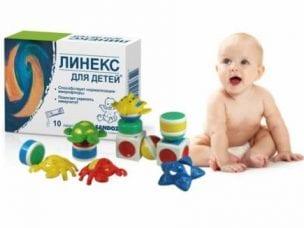 Линекс для детей - инструкция по применению, состав, форма выпуска
