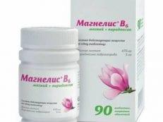Магнелис – инструкция по применению и аналоги препарата