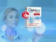 Максилак – инструкция по применению, дозировка для детей и взрослых, противопоказания и отзывы