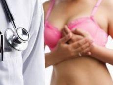 Мастэктомия — когда назначают и как делают, осложнения и восстановления грудной железы