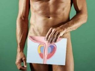 Медикаментозное лечение аденомы предстательной железы