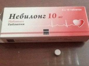 Небилонг – инструкция по применению препарата