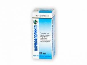 Нормофлорин Л - состав, показания и инструкция по применению