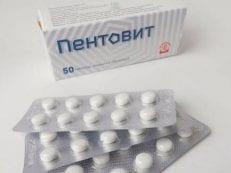 Пентовит – инструкция по применению витаминов в таблетках