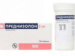 Преднизолон при аллергии - показания и инструкция по применению