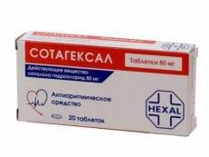 Сотагексал – инструкция по применению и противопоказания, механизм действия, побочные эффекты и аналоги