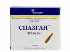 Спазган – инструкция по применению таблеток, действующее вещество, противопоказания и отзывы