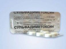Сульфадиметоксин – инструкция по применению и отзывы