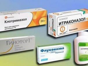 Таблетки от молочницы недорогие и эффективные