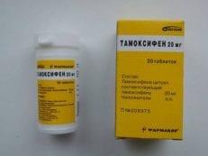 Тамоксифен – инструкция по применению, дозировка, механизм действия, противопоказания и отзывы