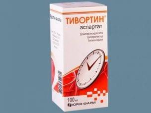 Тивортин – инструкция по применению и аналоги препарата