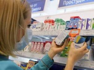 Топ-15 таблеток от гриппа и простуды