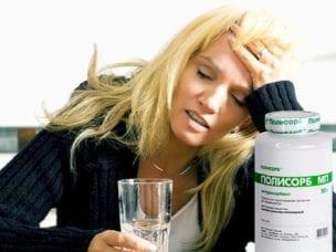 Лечение интоксикации организма в домашних условиях