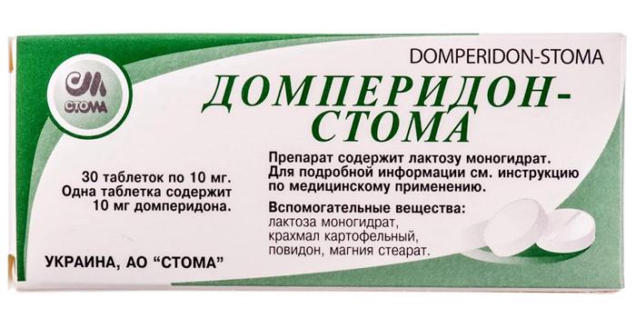 Лекарство Домперидон-Стома