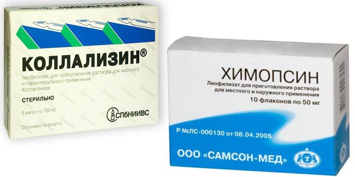Коллализин и Химопсин