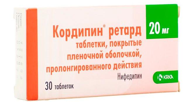 Кордипин Ретард