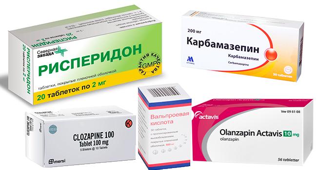 Лекарства при БАР