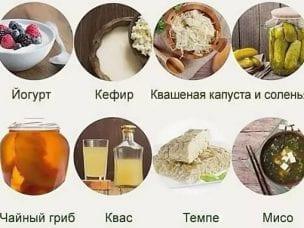 Питание при дисбактериозе кишечника после антибиотиков
