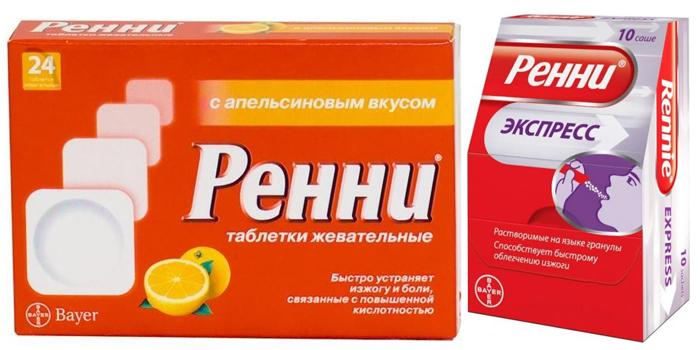 Таблетки и гранулы Ренни