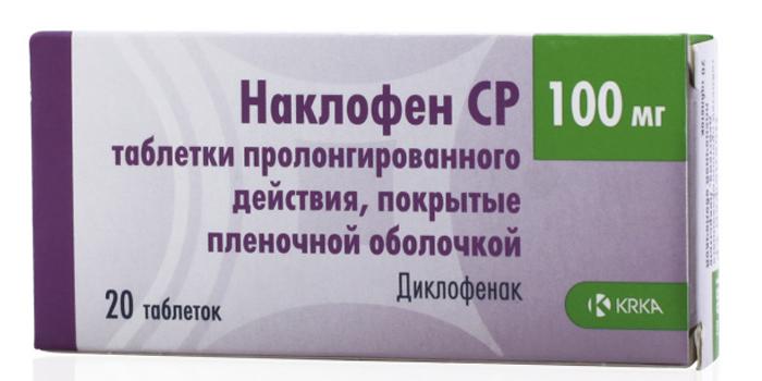 Таблетированная форма препарата