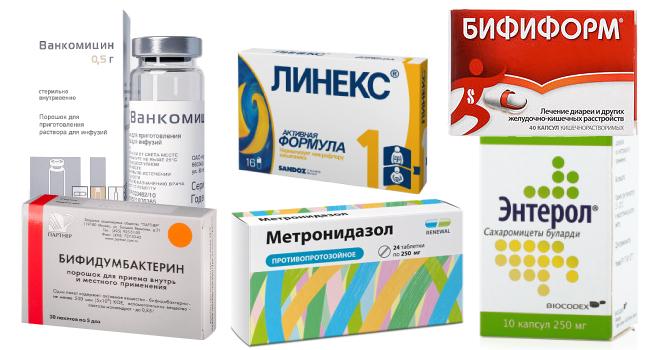 Препараты против возбудителя псевдомембранозного колита