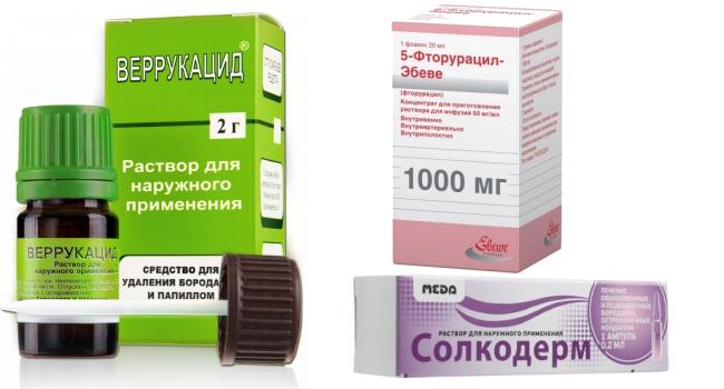 Препараты для удаления кератом