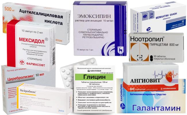 Препараты при органической форме амнезии