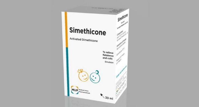 Симетикон - суспензия для детей