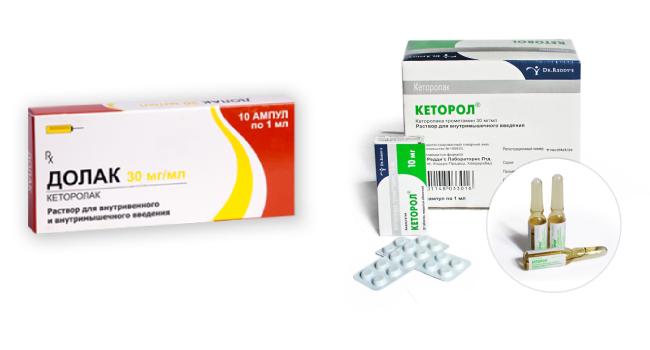 Долак и кеторол
