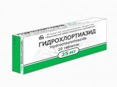 Гидрохлортиазид – инструкция по применению