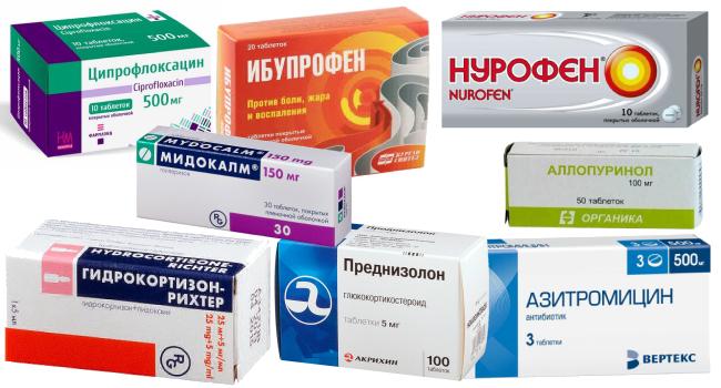 Препараты для лечения бурсита