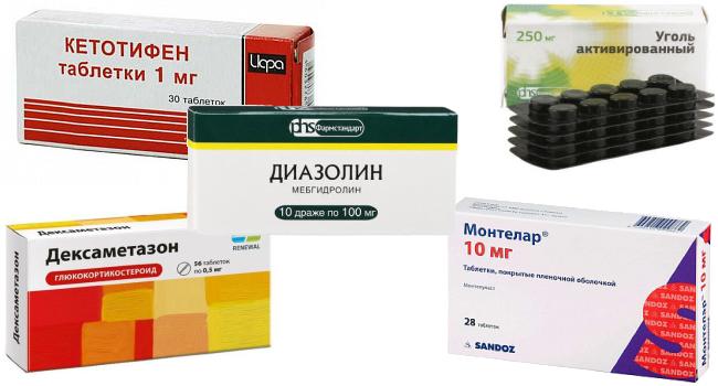 Таблетки от сенной лихорадки