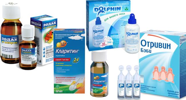 Детские средства для лечения ринита